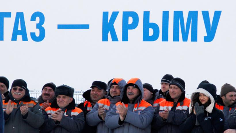 Владимир Путин даст старт трубопроводным поставкам газа вКрым