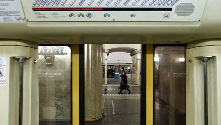 Насколько хорошо вы знаете метро Москвы  - Викторины - РИАМО 27e20164d3c