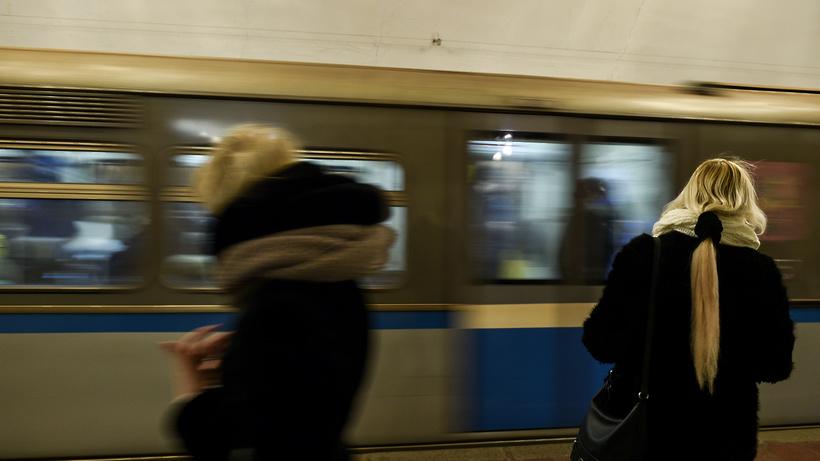 Туман сгустился настанции метро «Чеховская»