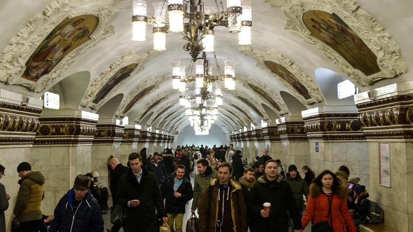 Метрополитен столицы опроверг информацию озакрытии станций