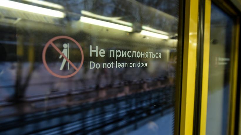 НаСокольнической линии метро встолице появился инцидент спассажиром