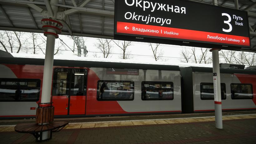 Новейшую платформу «Окружная» открыли для пассажиров наСавеловском направлении МЖД