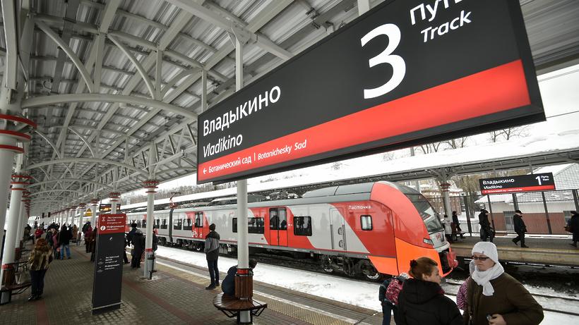 Когда икак в столице России  сМЦК соединят все направления МЖД