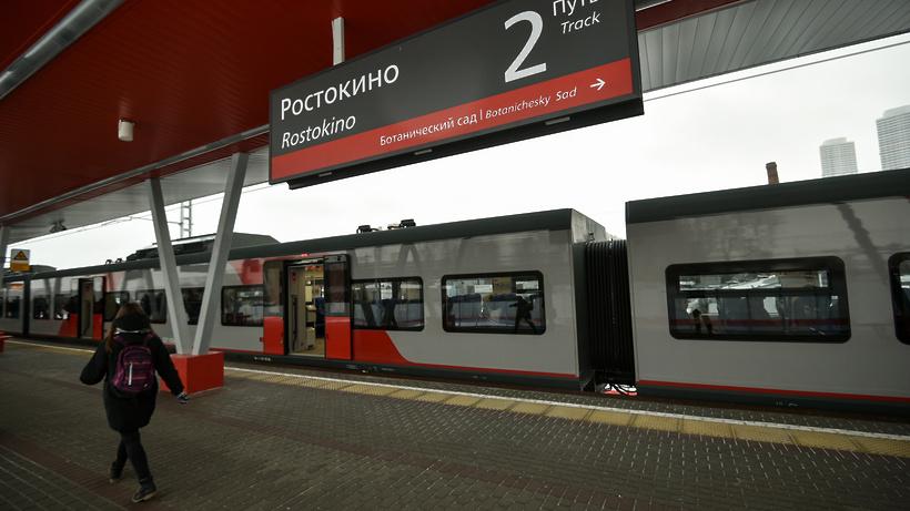 Платформу «Северянин» перенесут ближе кстанции МЦК «Ростокино»