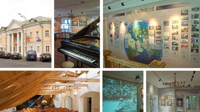 Центр наследства Ростроповича иВишневской разместят пососедству смузеем Чайковского