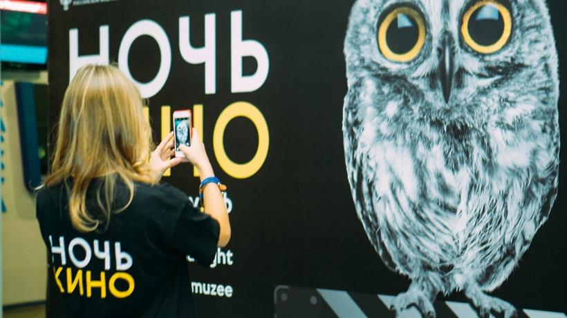 Московский парк «Зарядье» будет центральной площадкой акции «Ночь кино»