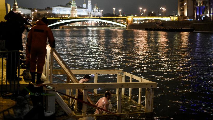 Синоптики поведали опогоде наКрещение в российской столице
