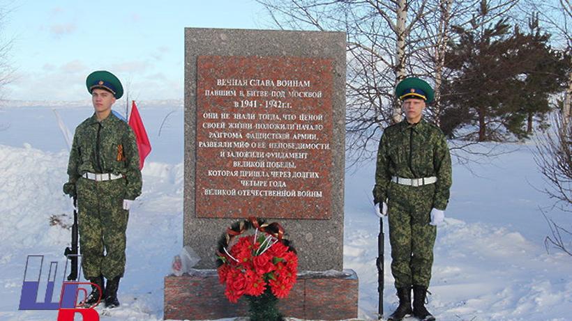 Ставрополь обозначил 74 годовщину освобождения отфашистских захватчиков