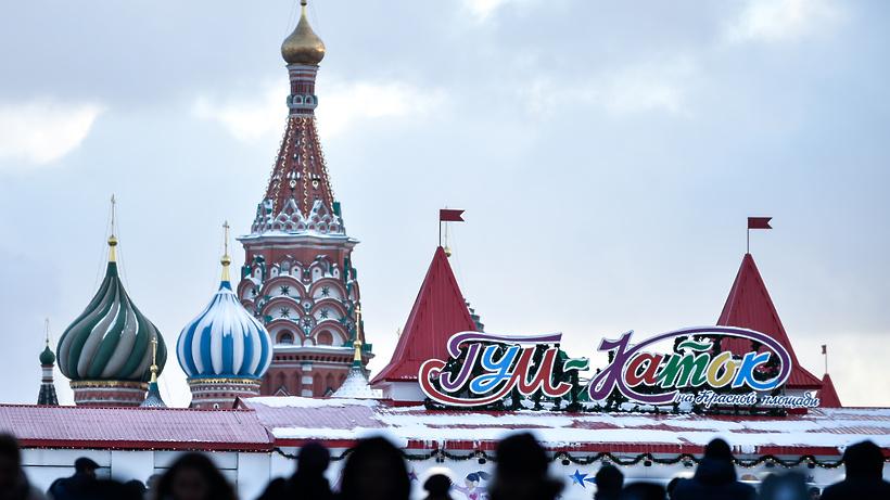 НаКрасной площади в столице России открывается каток