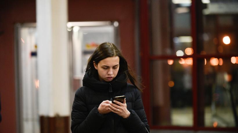 Смс-сообщения будут оповещать подмосковных граждан оЧП врегионе