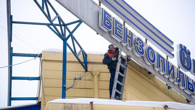 Почти 25 проблемных объектов недвижимости демонтировали в Подмосковье в пятницу в рамках акции Минмо...