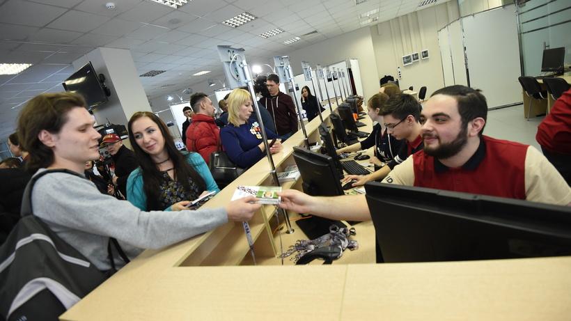 С1июня в столице России вводится новый порядок учета приезжих— особенная регистрация