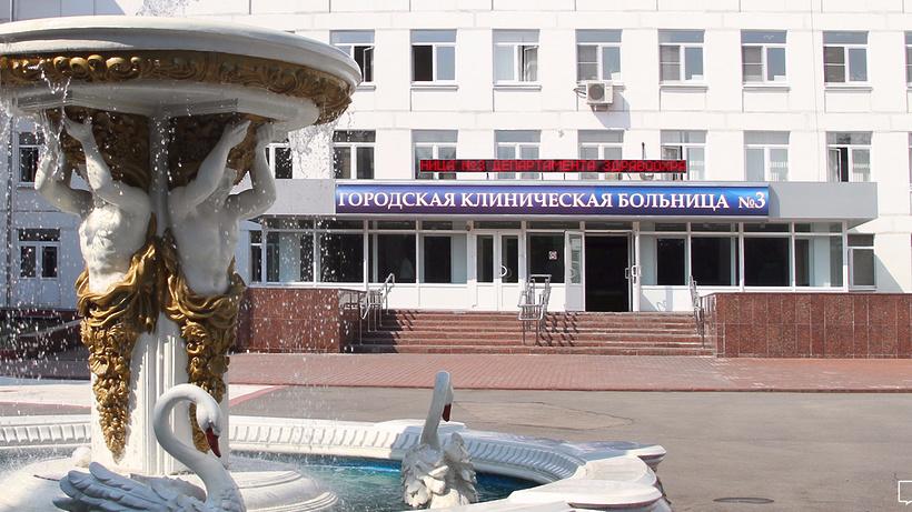 Клинике вЗеленограде присвоили имя медика М.Кончаловского