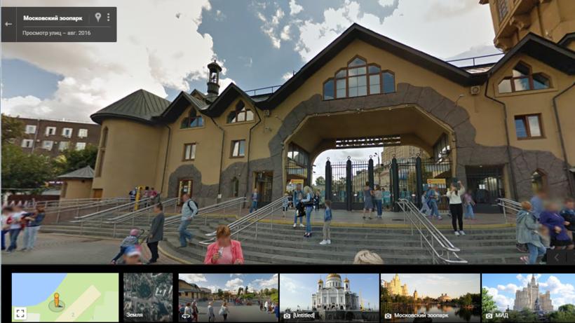 Московский зоопарк сейчас можно увидеть впанорамах Google