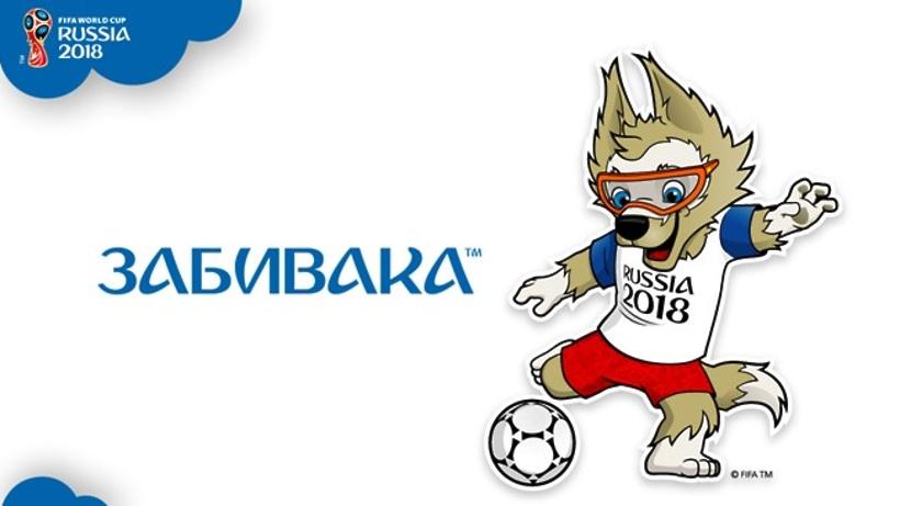 В Российской Федерации выпустили почтовую марку сталисманомЧМ