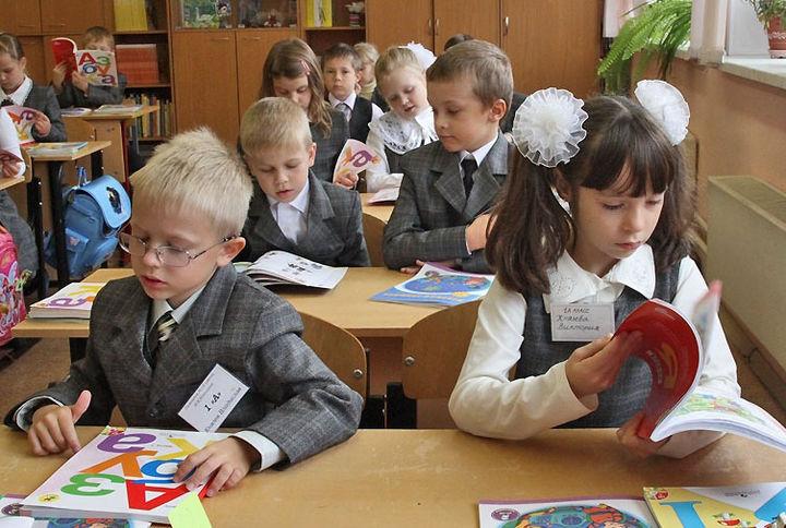 Ликвидация второй смены в школах Подмосковья