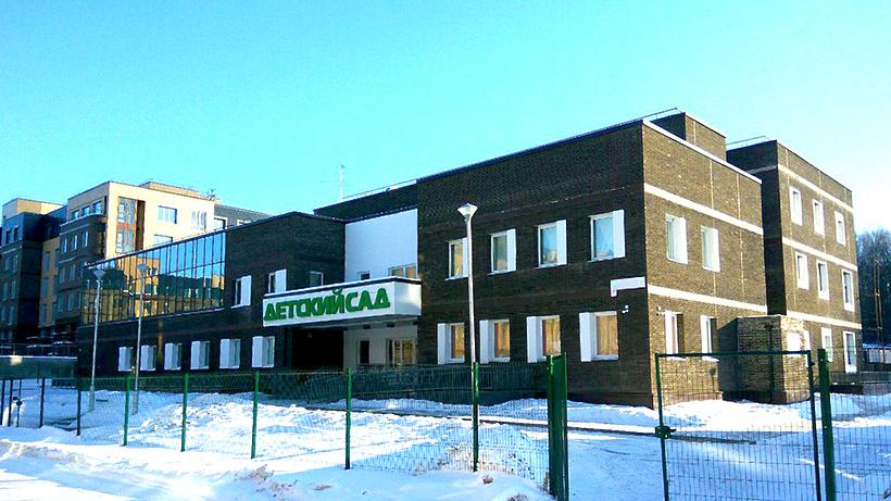 Новости Коломны   Более 600 объектов социального назначения построили в Подмосковье за 4 года Фото (Коломна)   iz zhizni kolomnyi