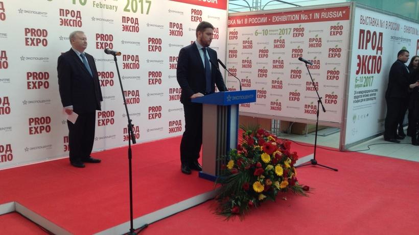 Глава областного Минсельхозпрода открыл выставку «Продэкспо–2017»