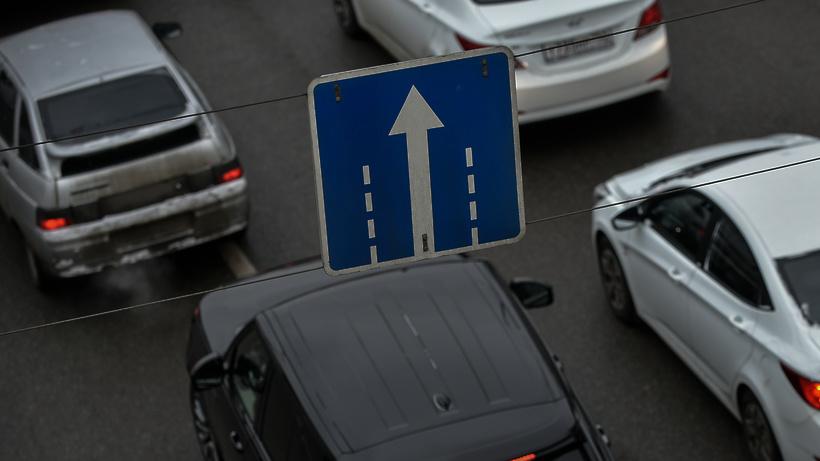 Пробку длиной неменее 15км зафиксировали в столице России