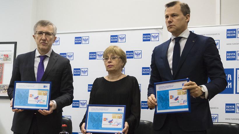 В столице России представили марку вчесть русского посла Андрея Карлова