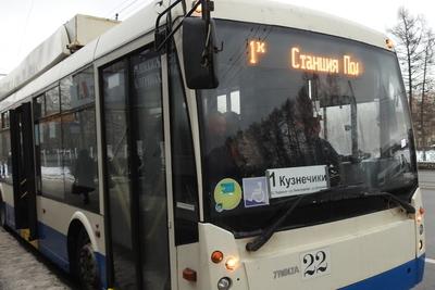 Расписание движения троллейбусов Подольска изменится в новогоднюю ночь