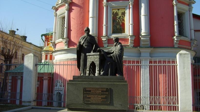 Рособрнадзор запретил прием вСлавяно-греко-латинскую академию в столице России