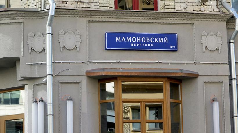 Неменее 14 тыс. домовых табличек сподсветкой установят в столицеРФ