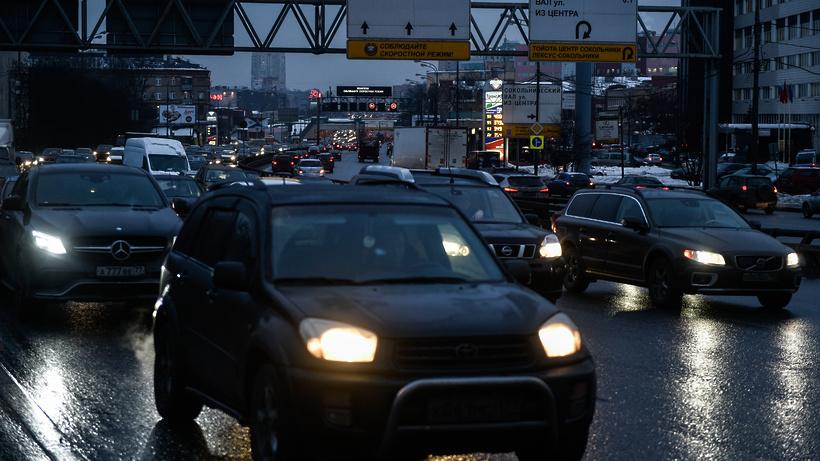 Движение транспорта ограничивается наряде улиц в столице России спонедельника