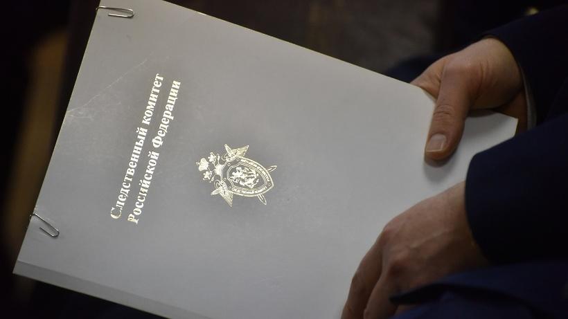 СК возбудил дело после невыплаты зарплаты сотрудникам ЗАО «ТКО «Механика» в Дубне