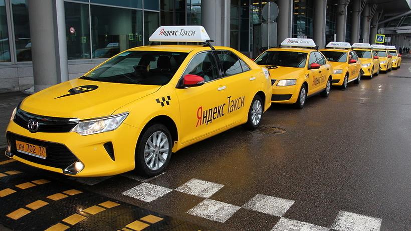 「яндекс такси домодедово」的圖片搜尋結果
