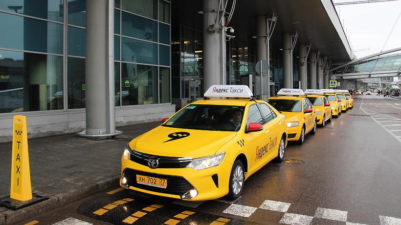 Юзеры повсей РФ пожаловались намасштабный сбой в«Яндекс.Такси»