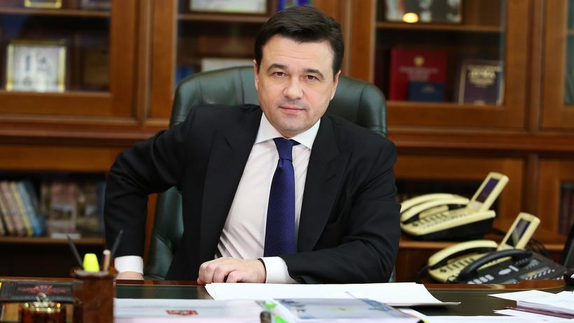 Воробьев примет участие в совещании по подготовке Подмосковья к проведению ЧМ по футболу
