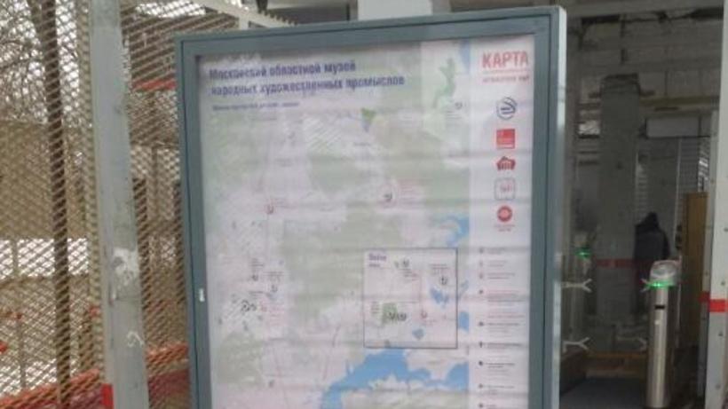 Сотню информстендов сити-формата установят в Подмосковье для туристов