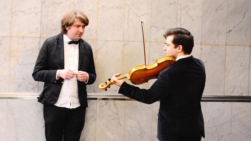 Новый этап проекта «Музыка вметро» стартовал на«Боровицкой»