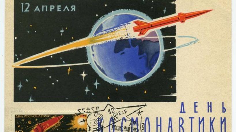 Экспозиция открыток, посвященных космонавтике, откроется в Звездном городке 16 марта