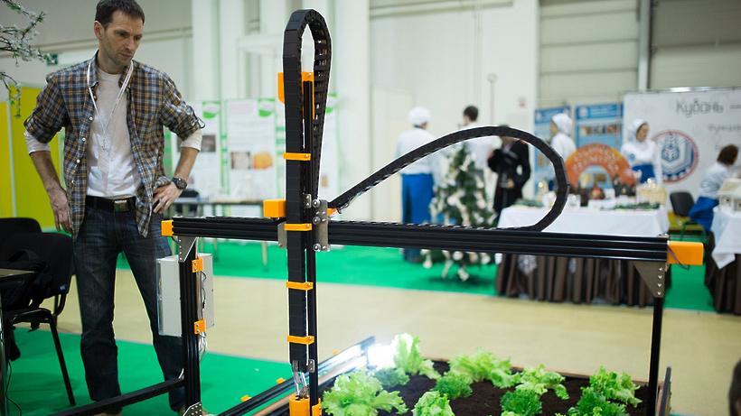 Робот Вася выйдет наработу в«Аптекарский огород» уже вэтом месяце