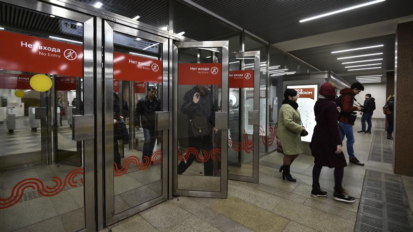 Вестибюли нескольких станций московского метро закроют ввыходные