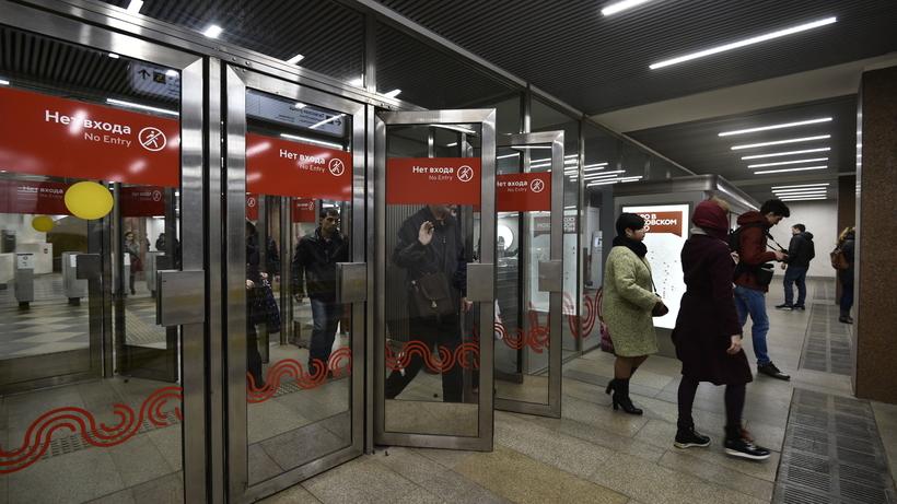Вестибюли столичных станций «Кузьминки» и«Тушинская» закрыты навыходные