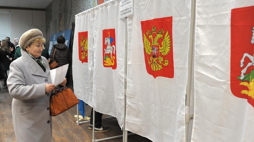 Форум «Молодежь и выборы» для молодежных избиркомов Подмосковья проведут в пятницу