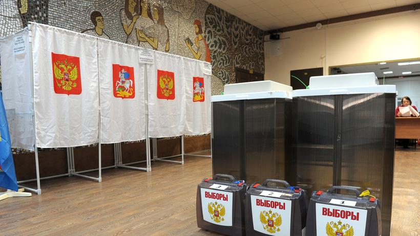 Избирательные участки открылись в Подмосковье