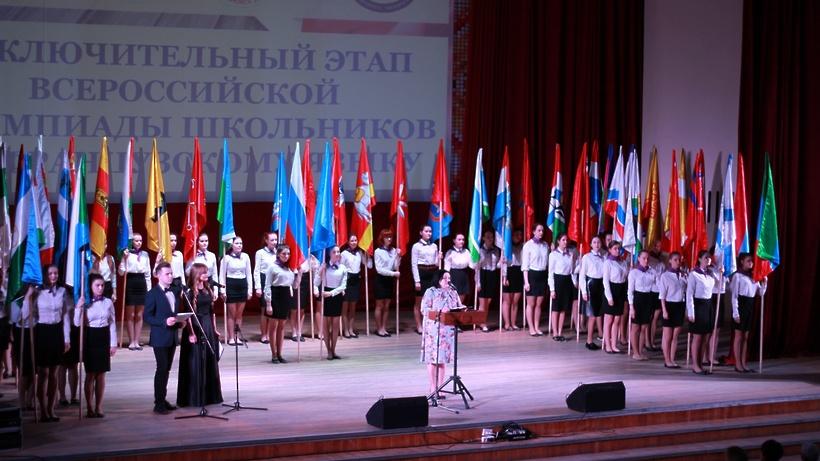 Команда столицы поправу завоевала 58 дипломов нафинале Всероссийской олимпиады