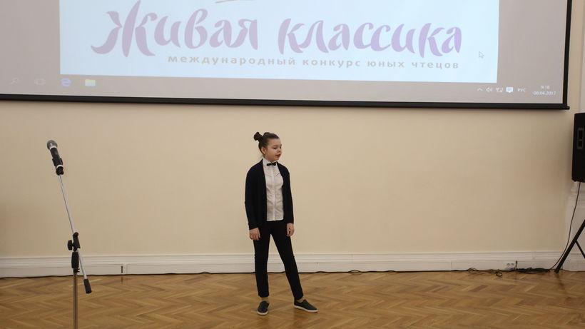 Школьники изПодмосковья примут участие вфинале Всероссийского конкурса чтецов