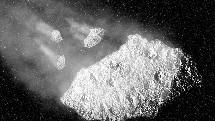 NASA опубликовало снимок астероида Скала, приблизившегося кЗемле