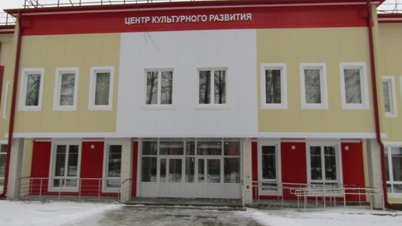 Центр культурного развития открывается в поселке Деденево Дмитровского района