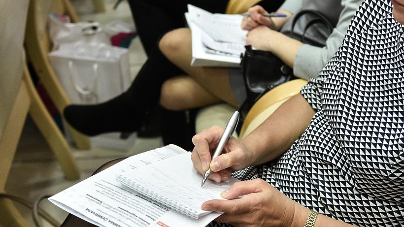 Семинар «Особенности ведения бизнеса в Иране» пройдет в областном доме правительства в понедельник