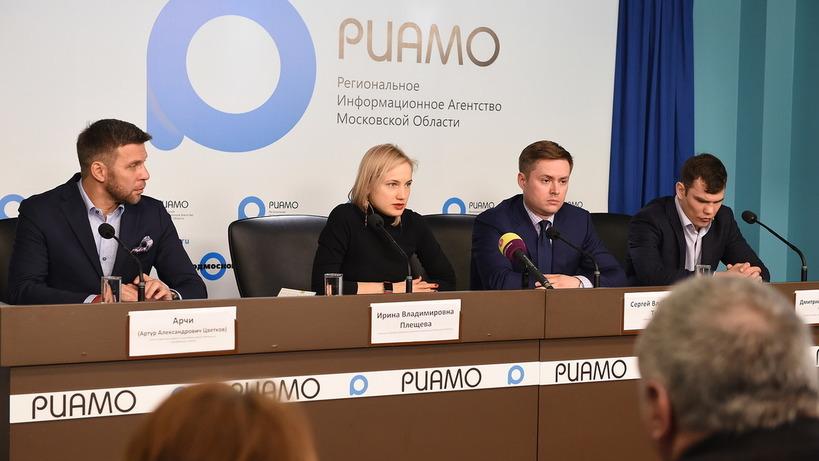 Стартовал этап сбора заявок наконкурсе «Наше Подмосковье-2017»