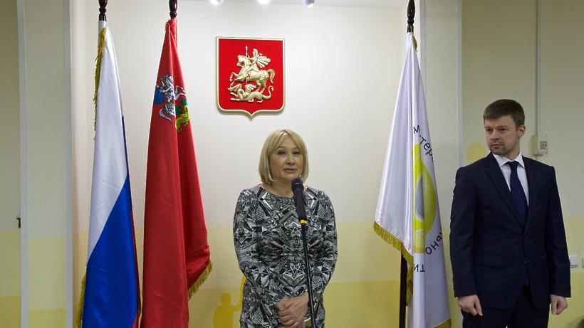 1-ый вПодмосковье центр поддержки НКО открылся вРеутове