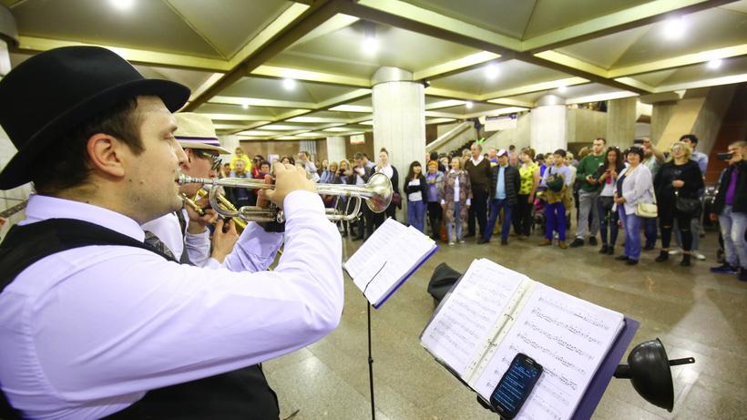 Встоличном метрополитене отметят 95-летие отечественного джаза