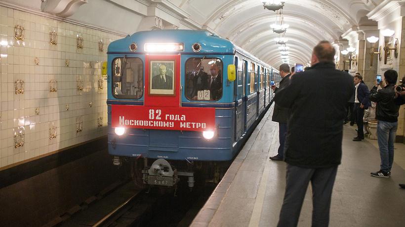 Пресс-служба московского метрополитена