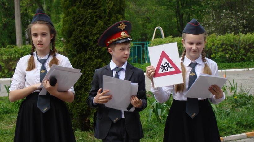 Команда из Истры заняла II место на Всероссийских соревнованиях «Школы безопасности»